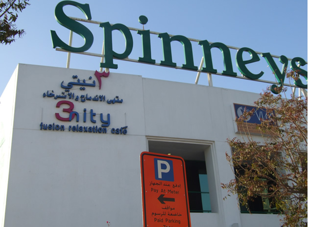 Out Door Signage & SIGN BOARD SIGNAGES LIGHT BOARD HOARDINGS DUBAI PRINTING OFFSET ...